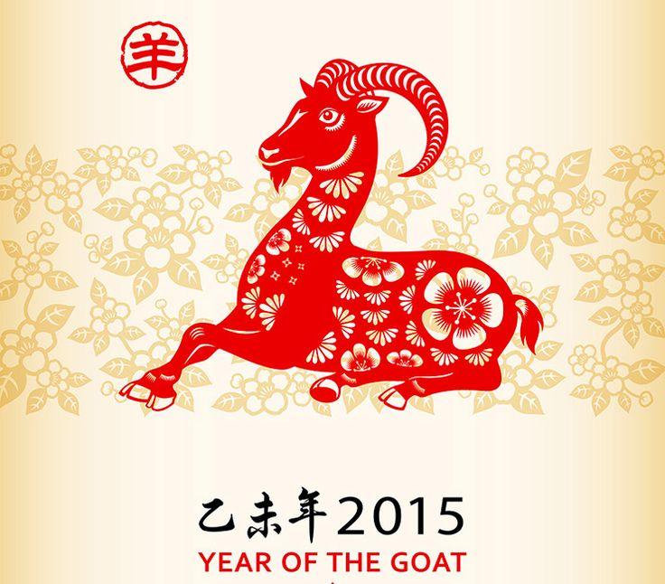El 2015 es el año de la Cabra de Madera en el calendario chino.