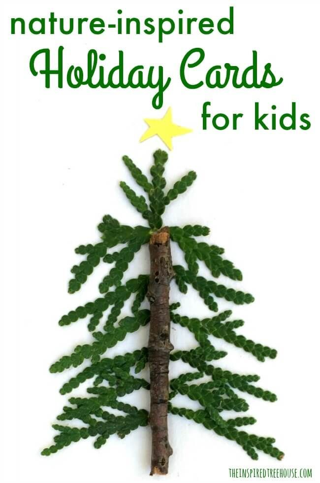 The Inspired Treehouse - Check out these simple DIY Christmas Cards - the perfect holiday craft to make with a group of kids!