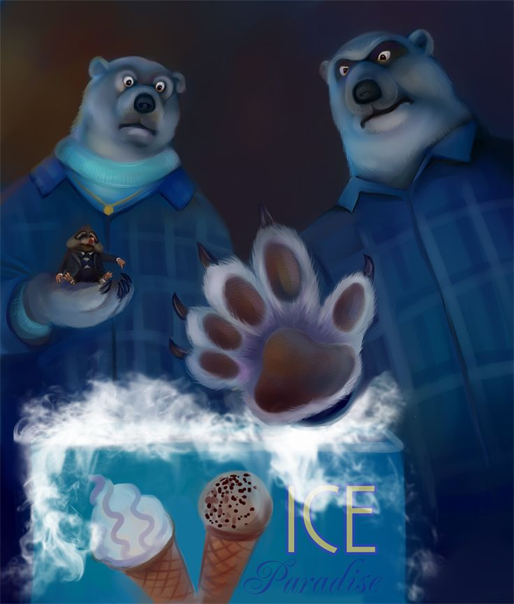 "fandom Zootopia 2016 – ""Вечеринка с мороженым"""