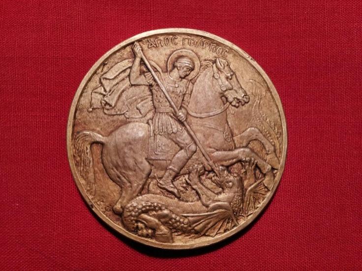medal of st george by phalireas...
