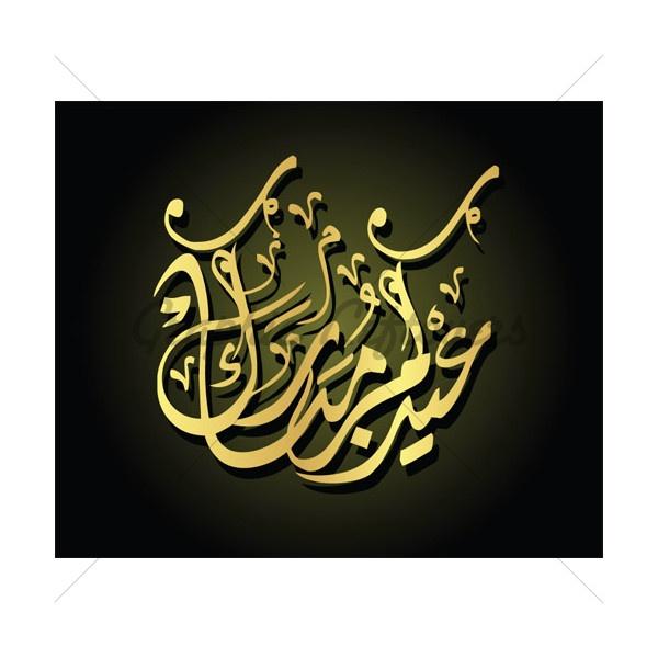 63 Best Arabness Images On Pinterest Islamic Art