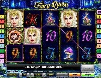 Скачать симулятор игровые автоматы резидент игра бесплатно скачеть автоматы игровые покер