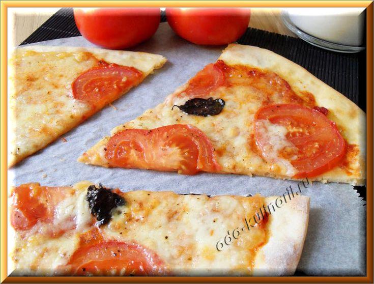 Пицца «Маргарита» с сыром моцарелла
