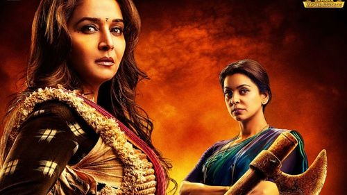 Free Download Gulaab Gang Movie HD Wallpapers at wallbeam.com : Download Latest HD Wallpapers of Latest Upcoming Movies, Gulaab Gang Movie HD Wallpapers, madhuri dixit wallpapers, juhi chawla hd wallpapers, images for Desktop and laptops at wallbeam.com | wallbeam