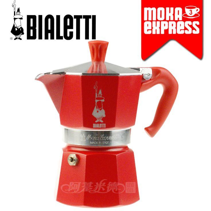 Bialetti Mokona Coffee Maker Red : Bialetti-mocha-coffee-pot-moka-red-limited SMC Pinterest