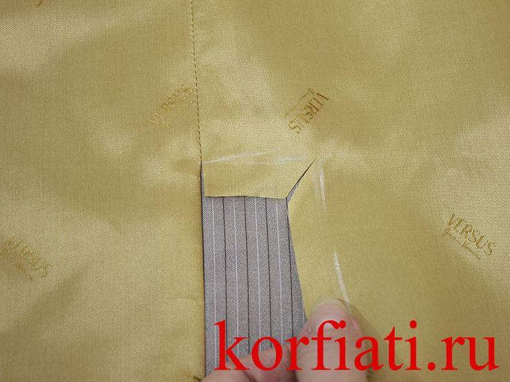 Как сшить юбку на подкладке