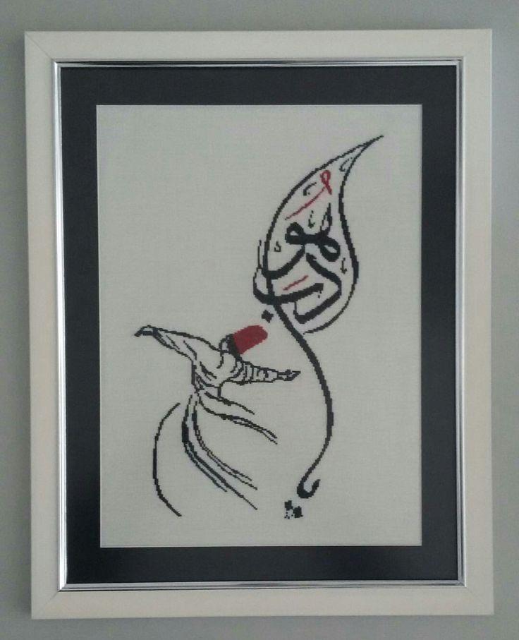 #Etamin #semazen #mevlana #aşk  #yarabbi #hat
