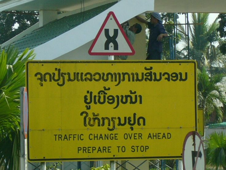 Morsomt skilt i Thailand #skilt #komedie www.bli-kvitt-migrenen.no