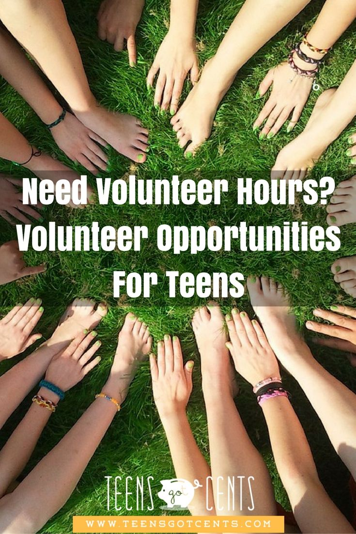 Need Volunteer Hours? Organizations such as BMYD is a great source of volunteer opportunities for teens!