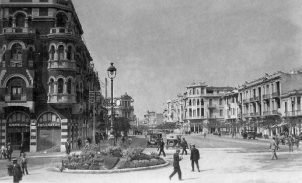 Πλατεία Αγίας Σοφίας 1931