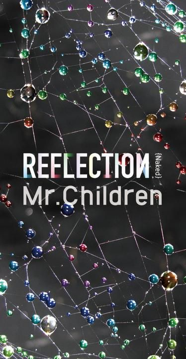 Mr. Children - REFLECTION {Naked} (USB +CD+DVD) (Limited Pressing)(Japan Version)