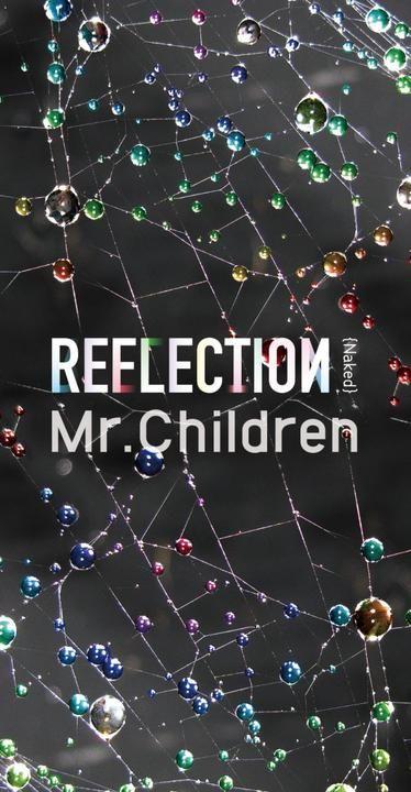 Mr. Children - REFLECTION {Naked} (USB +CD+DVD) (Limited Pressing)(Japan Version)