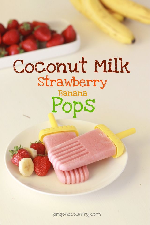 Coconut Milk Strawberry Banana Popsicles - (dairy free, low sugar, paleo) soccer snack ideas for kids #soccer #kids #recipe