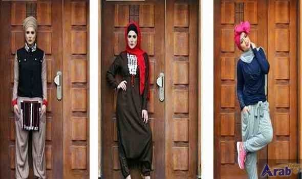 Sumaya Abu Shadi reveals her 2017 collection