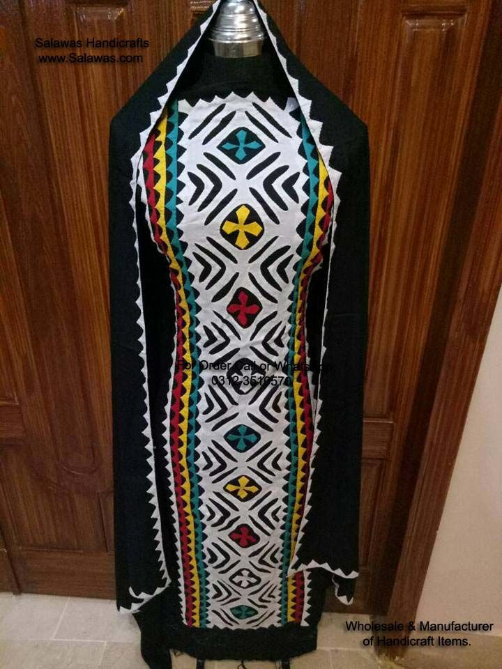 Aplic Work Balochi Dress #applique