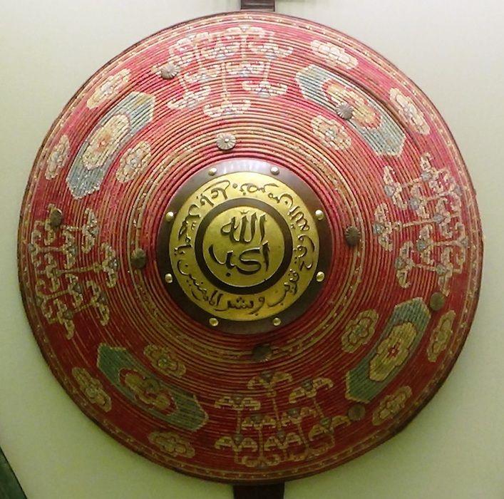 Ottoman kalkan (shield).