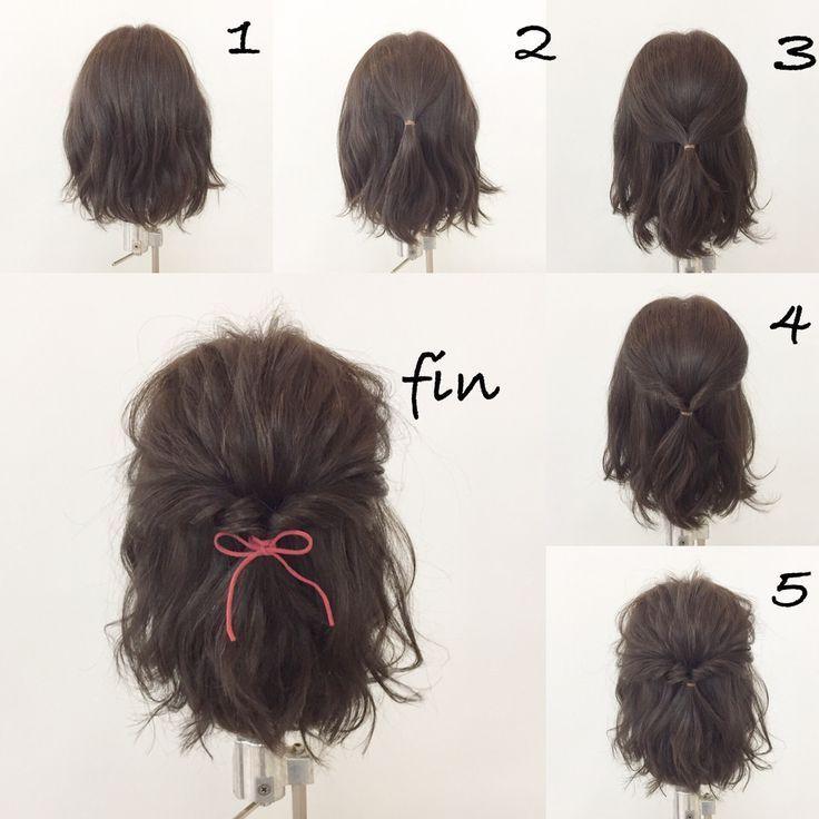 25 + › Easy Bob 1, Wickle leicht arrangieren! 2, binden Sie die oberen Haare! 3, binden …