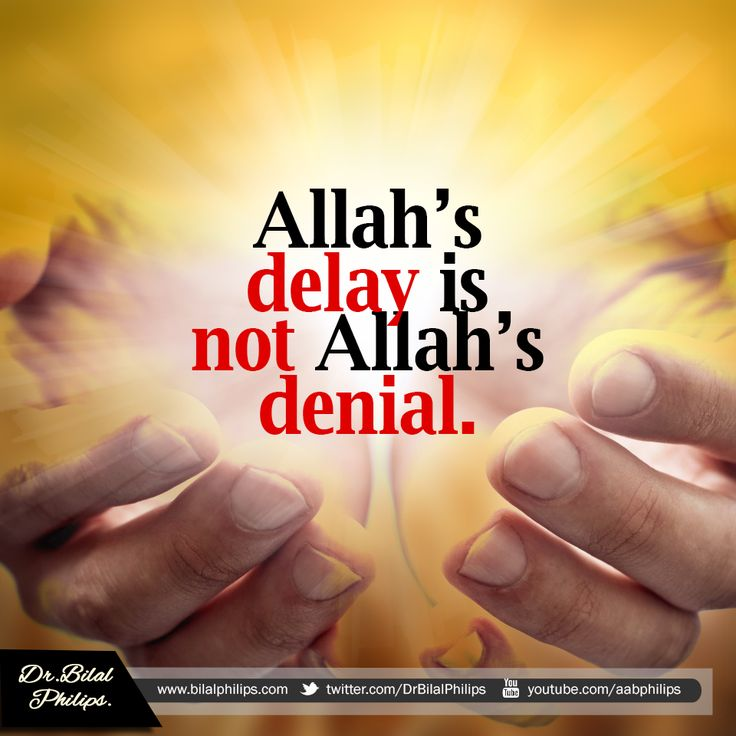 Delay is not denial. Allah knows what's best for us and when it's best for us to have it. Supplicate to Allah with full trust.