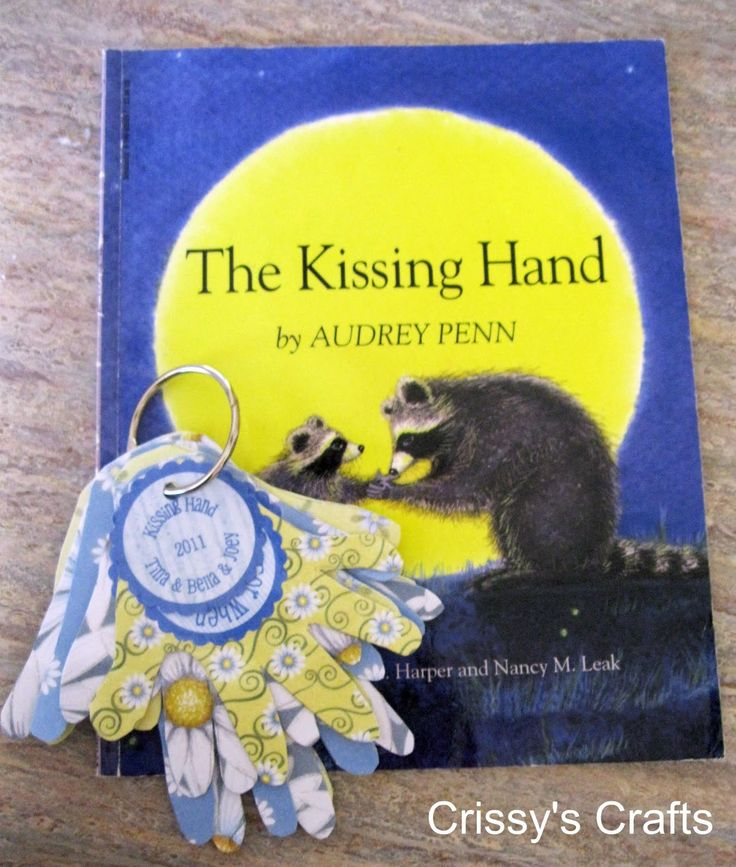 An idea from the book 'The Kissing Hand': Trace your child's handprint every first day of school to create a keepsake as they grow and learn here at Chestnut Ridge!
