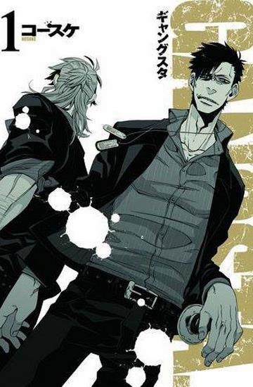 Gangsta. Volume 01-07 VA (English) Animes-Mangas-DDL    https://animes-mangas-ddl.net/gangsta-va/