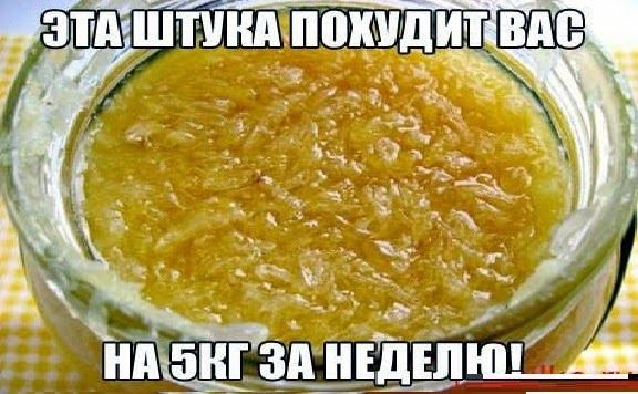 Ингредиенты для имбиря с лимоном и мёдом: 300-350 гр. имбиря один лимон около 150 гр. 150-200 гр. мёда. по одной чайной ложке утром и вечером с чаем.