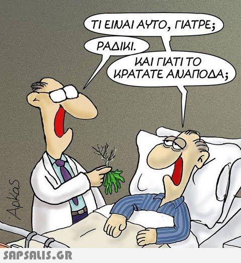 αστειες εικονες με ατακεςsellabiz.gr ATHENS GREECE / Businesses For Sale. Find a business or Franchise to buy or lease