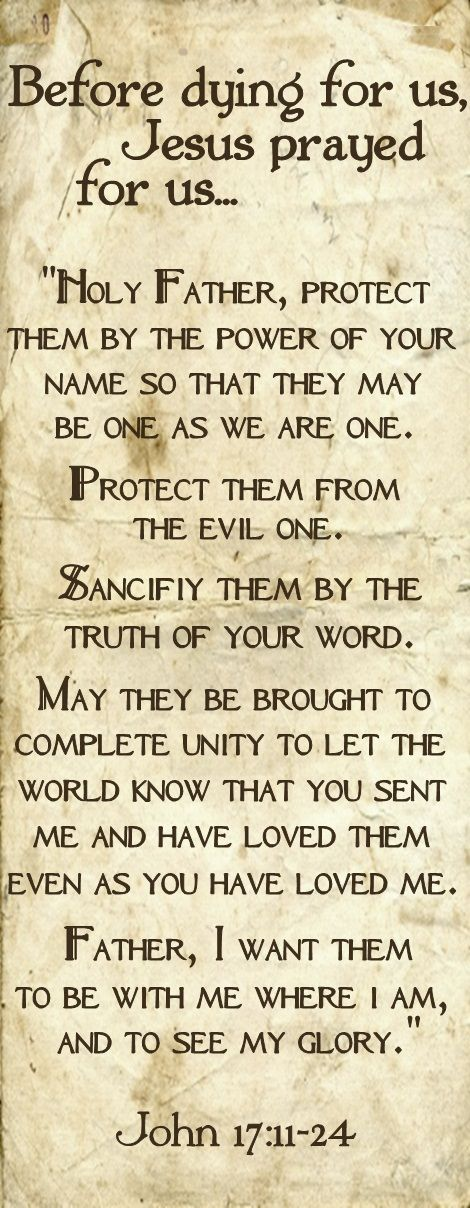 Jesus prayer for us!! I know this is not the KJV but oh my!! I looked it up and read this straight from The Word. It is a beautiful thing that Jesus prayed this for us!! I LOVE HIM SO ❤️❤️❤️