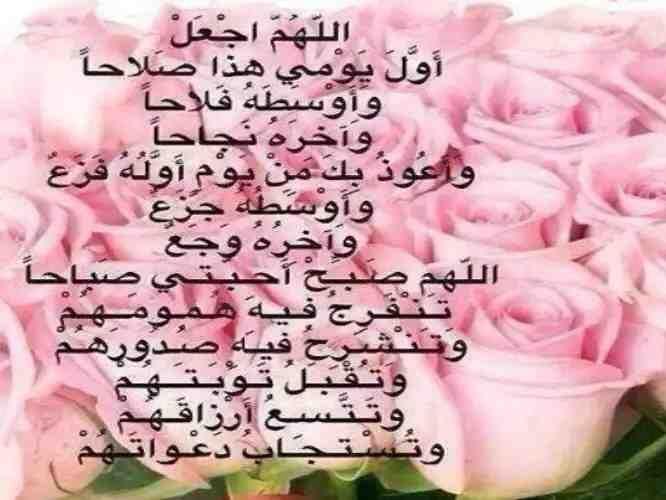 دعاء يقرأ عند الاستيقاظ من النوم Islam Beliefs Arabic Quotes Islamic Images