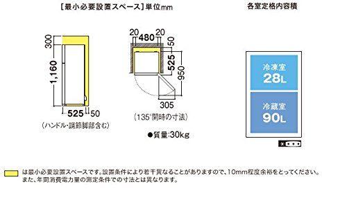 Amazon.co.jp: シャープ 118L 2ドア冷蔵庫(直冷式)シルバー系SHARP SJ-H12Y-S: 大型家電