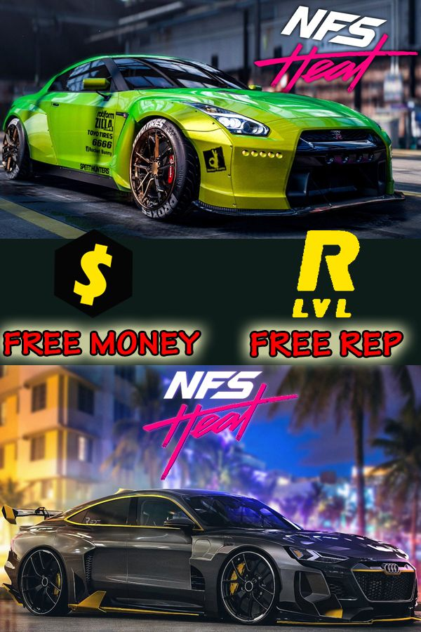 Need For Speed Heat Money And Rep Glitch Need For Speed Racing
