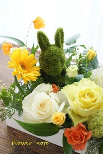【今日の贈花】お祝いは「うさぎのガーデンアレンジ」|Flower note の 花日記 (横浜・上大岡 アレンジメント教室)