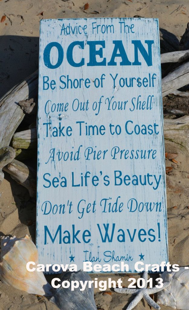 17 Best Images About Advice From The Ocean On Pinterest