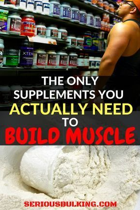 Learn which supplements you actually need and which are bullsh*t! Supplements to…