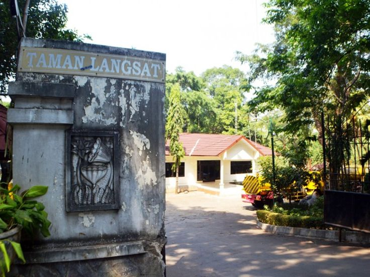 Gerbang Taman Langsat