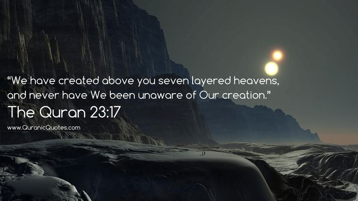 #272 The Quran 23:17 (Surah al-Mu'minun) And We have created above you seven layered heavens, and never have We been unaware of Our creation.