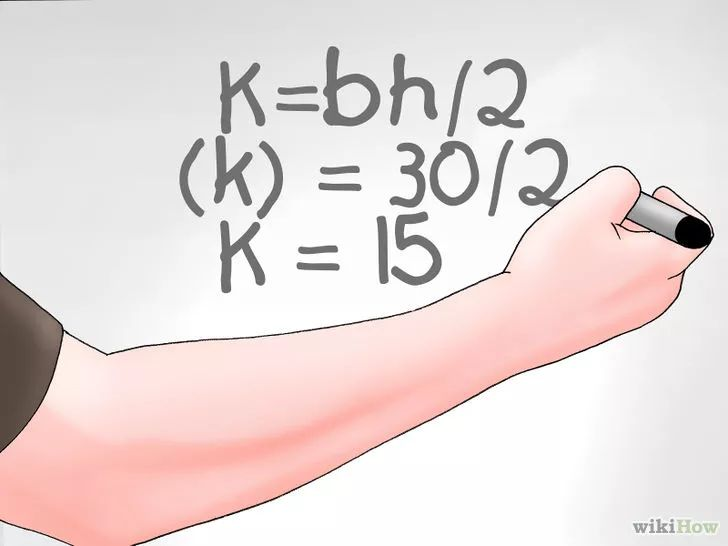 Imagen titulada Calculate the Area of a Scalene Triangle Step 3
