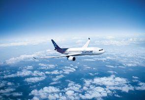Air Transat reprend sa liaison Paris-Québec  ||  lechotouristique.com -   La compagnie aérienne Air Transat tourne la page, après deux saisons sans vols directs entre Paris et Québec.  ... http://www.lechotouristique.com/article/air-transat-reprend-sa-liaison-paris-quebec,91985?utm_campaign=crowdfire&utm_content=crowdfire&utm_medium=social&utm_source=pinterest