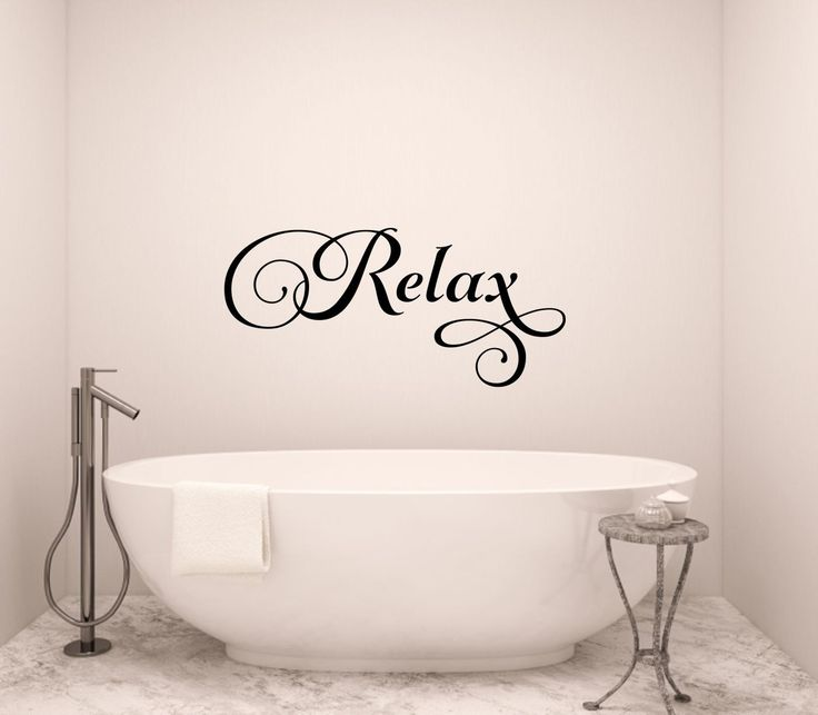relax wall decal bathroom wall decal bathroom vinyl decal bathroom wall words bathroom wall decor bathroom decor relax vinyl decal - Wall Vinyl Designs