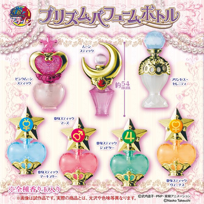 """sailor moon"" ""sailor moon toys"" ""sailor moon gashapon"" ""sailor moon merchandise"" ""perfume bottle"" perfume gashapon japan anime shop ""sailor moon wand"" ""moon stick"""