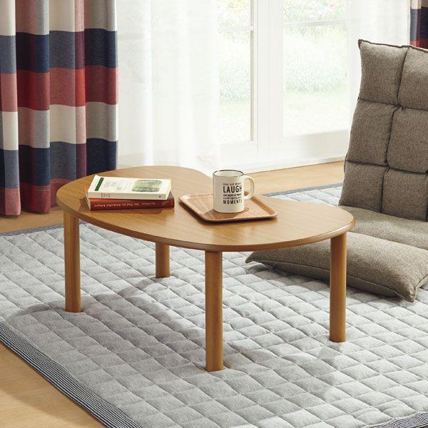 ローテーブル(クラウド) | ニトリ公式通販 家具・インテリア・生活雑貨 ...