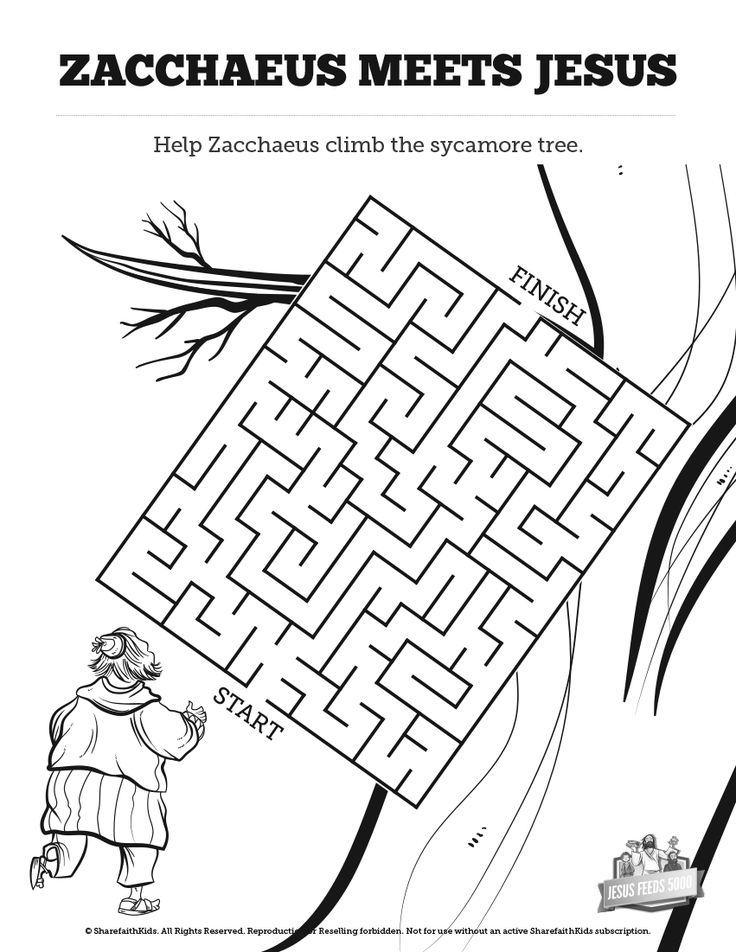 Luke 19 Story of Zacchaeus Jesus Bible Mazes: Can your kids help Zacchaeus the tax collecter find his way through the maze to the top of the sycamore tree? With beautiful artwork, this printable story of Zacchaeus Bible maze makes the perfect addition to your upcoming Luke 19 Sunday school lesson.