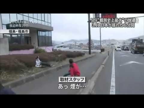 Impressionante, ecco come ondeggiano i grattacieli giapponesi in caso di terremoto - YouTube