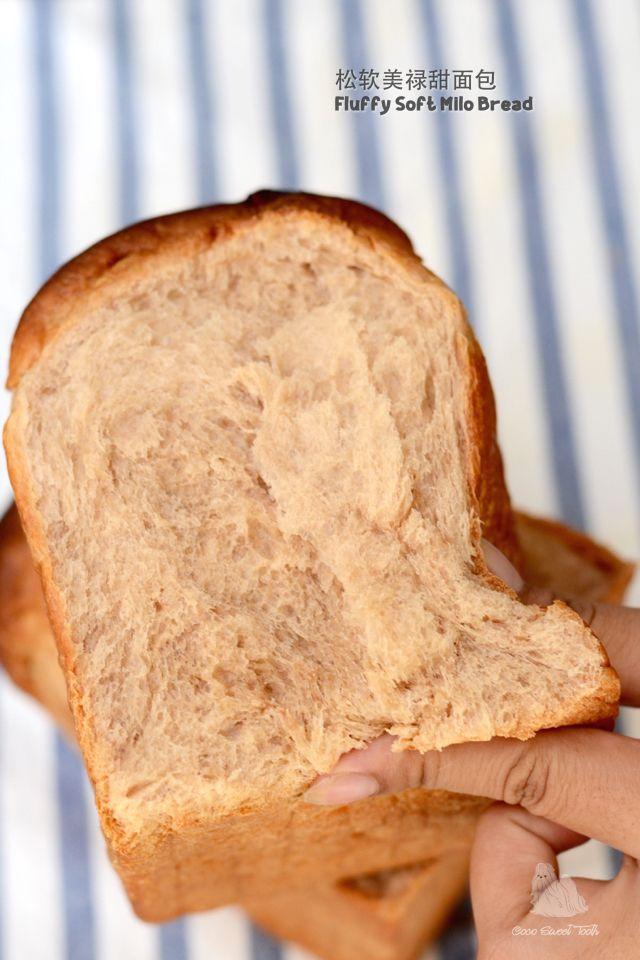 松软美禄甜面包 Fluffy Soft Milo Bread