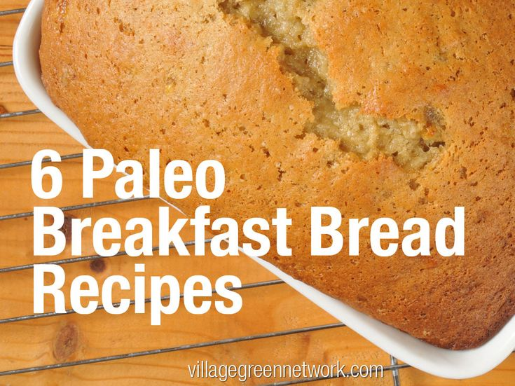 paleo breakfast bread mealgarden baking and boys paleo breakfast bread ...