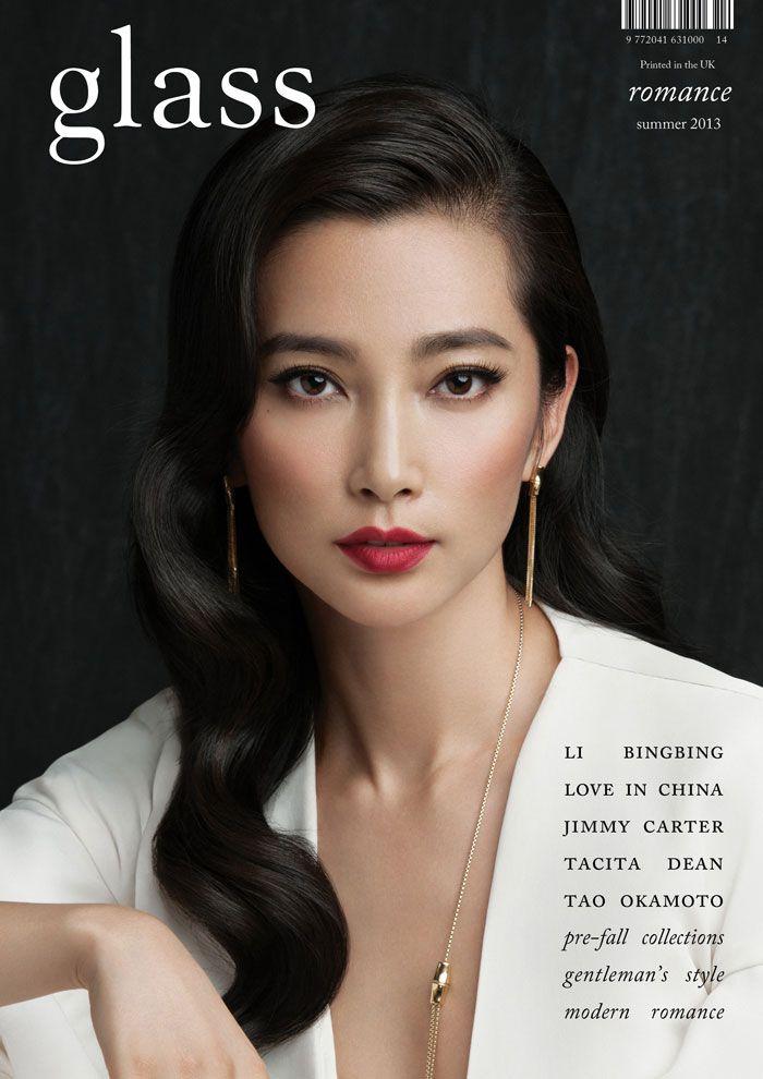 Glass Magazine Issue 14 Romance Cover Chinese actress Li Bing Bing