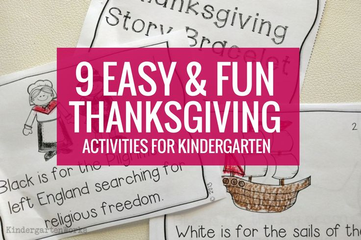 9 Easy and Fun Kindergarten Thanksgiving Activities