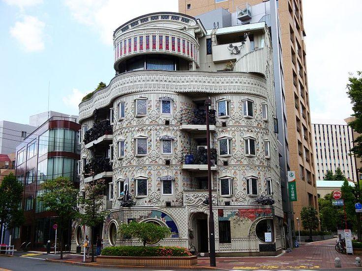Waseda El Dorado, near the campus of Waseda University in Tokyo by The Japanese architect Von Jour Caux