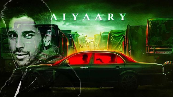 Witness the story of two Indian Army officers, a mentor & his protégé on this Republic Day. Watch theAiyaary Official Theatrical Trailer starring Sidharth Malhotra and Manoj Bajpayee, The film Releases January 28th, 2018. Follow Spotlife Asia for the latest news and updates.   #Aiyaary #AiyaaryTrailer #ManojBajpayee #SidharthMalhorta