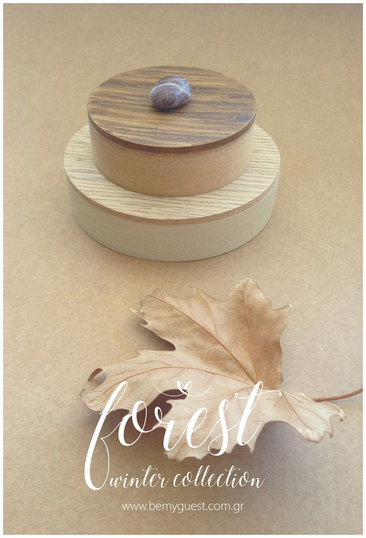 winter wedding | wooden favor boxes | giveaway gifts | custom made events | www.bemyguest.com.gr