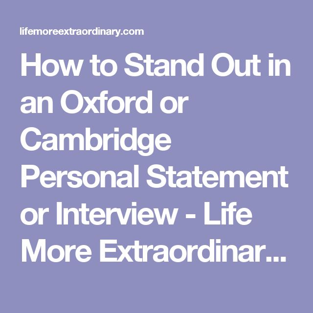oxford university economics and management personal statement Oxford and cambridge come top of the guardian's university guidebut how hard is it to be accepted to study there across the board, admissions tutors at oxbridge receive just over five.